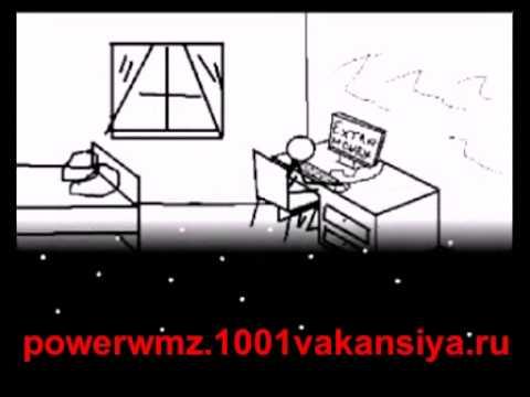Опционы с депозитом 100 рублей