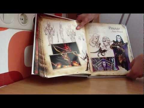 Герои меча магии 4 вихри войны