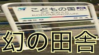 part.1愛知県縦断5日間ミッションホームレス生活!!