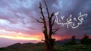 تحميل اغاني Humood - Heya Janna حمود الخضر - هي جنة MP3