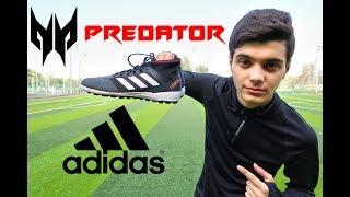 تجربة جزمة اديداس الجديدة!   Test The Predator Adidas Shoes