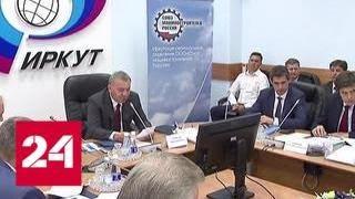 Юрий Борисов: самолет МС-21 может получить сертификат Росавиации в 2020 году - Россия 24