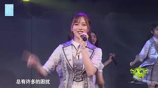 微瑕珍珠 SNH48 TeamX 20190329