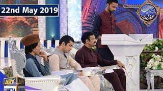 Shan e Iftar - Zawia  - 22nd May 2019