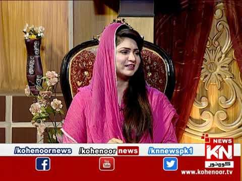 Istakhara 19 August 2020 | Kohenoor News Pakistan