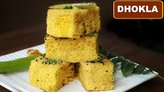 Dhokla in Cooker How to Make Dhokla in Pressure Cooker | CookWithNisha