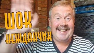 ШОК Вадим Маркелов - вопросы и ответы Shock Vadim Markelov - questions and answers