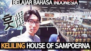 Gambar cover Keliling House of Sampoerna!! 수라바야 담배공장 삼포에르나 [SURABAYA, INDONESIA] with a7s, mavic