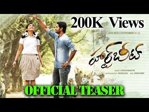 Heartbeat - Official Teaser | Latest Telugu Movie 2017 | Dhruvva | Venba | Dwarakh Raja