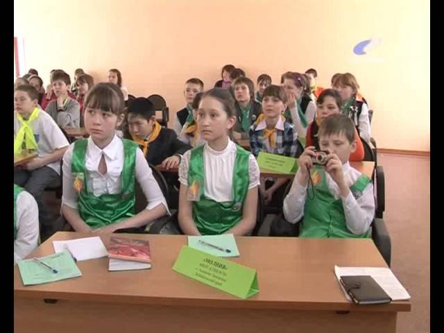 Интеллектуальная игра собрала ребят из пятидесяти школ региона