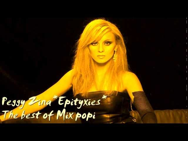 Peggy-zina-epityxies-the-best-of-mix