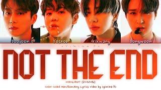 HIGHLIGHT (하이라이트) - 'Not The End (불어온다)' Lyrics (Color Coded_Han_Rom_Eng)