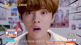 【甜蜜暴击】首版电视宣传片:元气少年鹿晗心动出击 引爆夏日正能量!Sweet Combat - Luhan Trailer