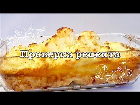 Проверка рецепта! ЗАВТРАК/ТАКОГО ВЫ НЕ ПРОБОВАЛИ/ВКУСНО/БЫСТРО/СЫТНО с канала Оксаны Соколовой!