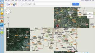 基于Android手机的Baidu Map个人移动地图全解析[第一讲]