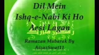 Dil Mein Ishq e Nabi Ki Ho Aesi Lagan Full Naat by Farhan Ali Qadri   YouTube