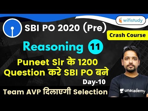 2:00 PM - SBI PO 2020 (Prelims) | Reasoning by Puneet Sir | 1200 Questions | Day-10