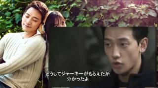 僕にはとても愛らしい彼女、私8話韓国ドラマ日本語字幕