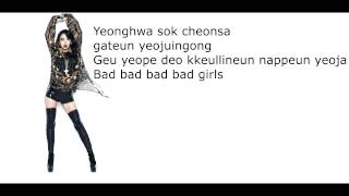 이효리 (Lee Hyori) - Bad Girls (Lyrics) - YouTube