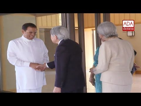Japan-Sri Lanka Business Forum held under President's patronage