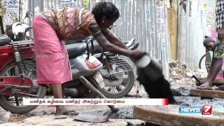 Manual scavengers yet to lead dignified life 2/3   Kannadi   News7 Tamil