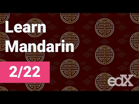 Learn Mandarin Chinese Online   Course Introduction - YouTube
