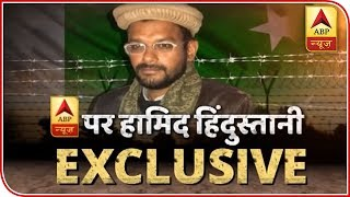 Hamid Nihal Ansari Tells His Story After Spending 6 Years In Pak Jail: ABP News Exclusive