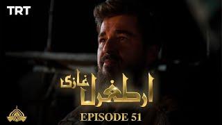 Ertugrul Ghazi Urdu | Episode 51 | Season 1