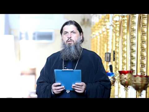 Святые армянской церкви фото
