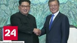 Ким Чен Ын сказал то, чего так ждали корейцы - Россия 24