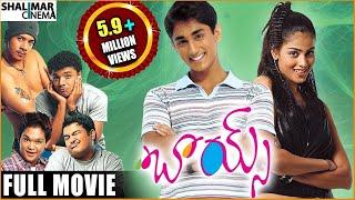 Boys Telugu Full Length Movie  బాయ్స్  సినిమా  Siddharth Genelia DSouza