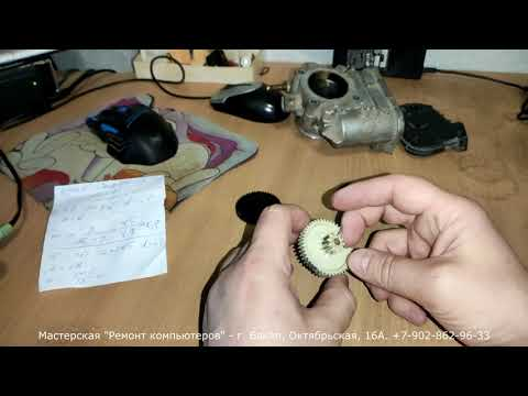 3D-печать - Шестерня дроссельной заслонки Opel Corsa D 1 2L 2007