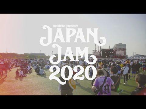 JAPAN JAM 2020