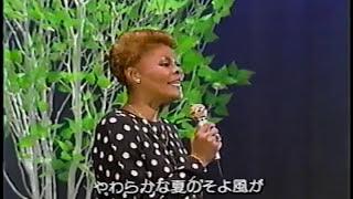 Dionne Warwick - I Sing at Dawn (1993)