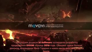 Что добавили нового в Metro: Exodus? Когда выйдет Assassins Creed Odyssey?