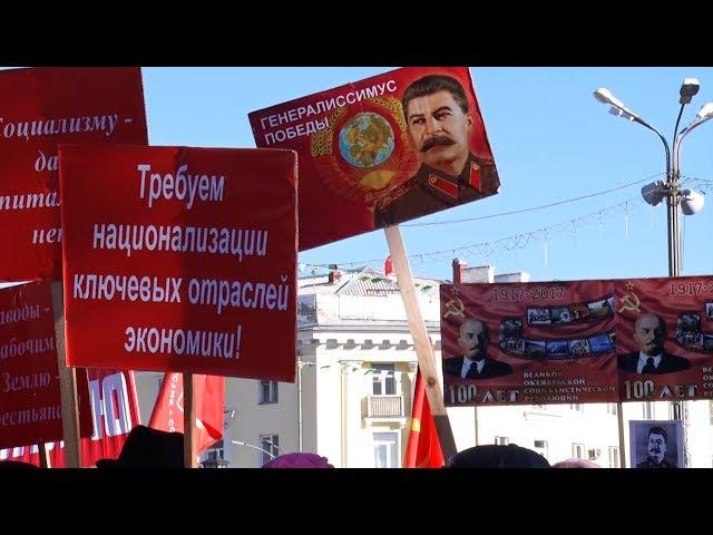 Массовое шествие и митинг на площади