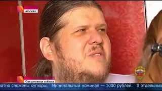 Задержан лидер  Секты бога Кузи   подозреваемый в мошенничестве