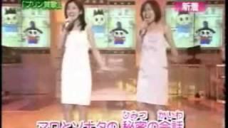 おじゃる丸「プリン賛歌」SUS4.mp4