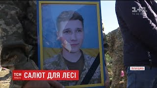 """На Луганщині поховали 19-річну Алєсю Бакланову, яка загинула на передовій біля шахти """"Бутівка"""""""