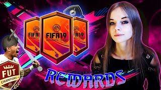 FIFA 19 / НАГРАДЫ ЗА WEEKEND LEAGUE И DIVISION RIVALS