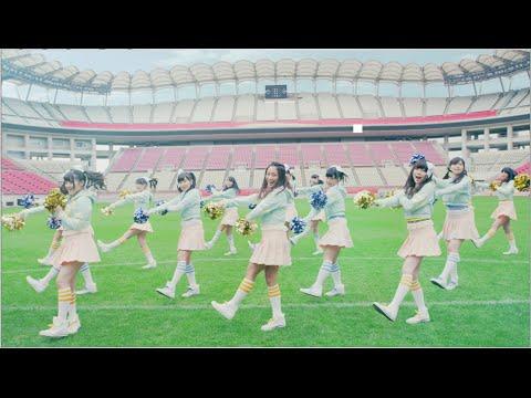 『青春カレーライス』 PV ( #SKE48 )