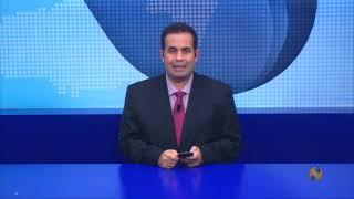 NTV News 20/07/2020