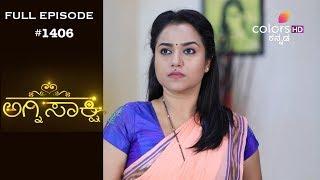 Agnisakshi - 24th April 2019 - ಅಗ್ನಿಸಾಕ್ಷಿ - Full Episode