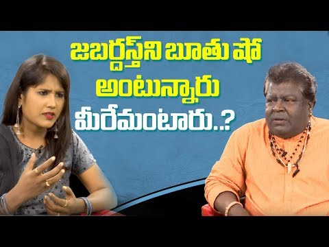 Jabardasth Apparao Reacts Over Negative Comments on Jabardasth Comedy show | NTV Entertainment
