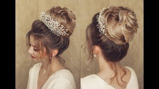 Wedding Hair Style. Evening Hair Style. Bridal Style. #hairstyle