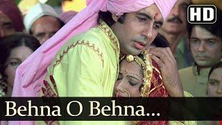 Behna O Behna | Adalat (1977) | Amitabh   - YouTube