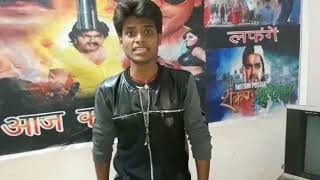 RAHUL SINGH   TAKE AUDISON FOR NEW BHOJPURI FILM....