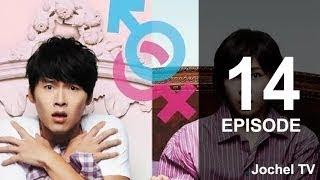 Secret Garden Episode 14 subtitle indonesia