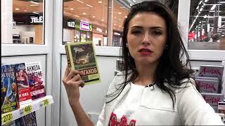 Битва блогеров финалист Мария Макеева 12.05.2017