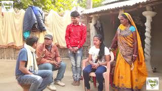 रामलाल के बिना प्रहल कनिया     RAMLAL    FULMATIYA    Maithili comedy    Maithili khushi